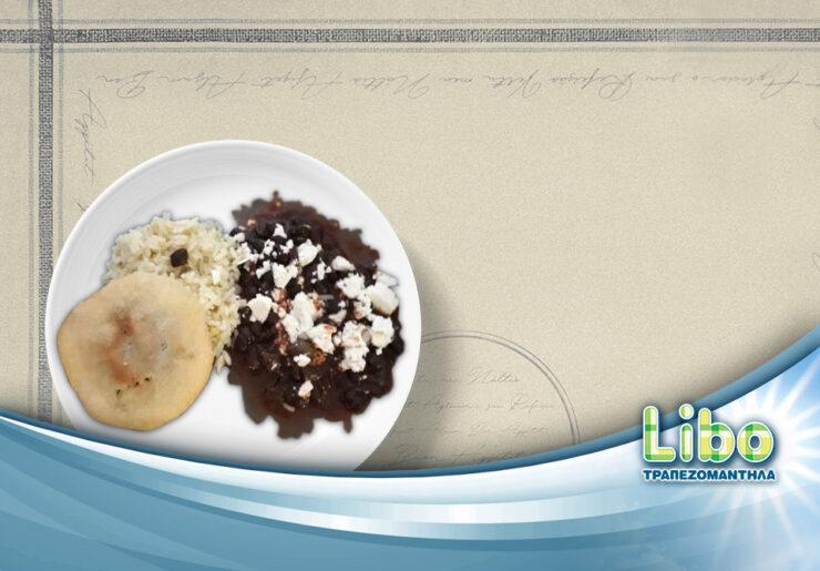 Μαύρα φασόλια με ρύζι και Αρέπα, από τη Βενεζουέλα