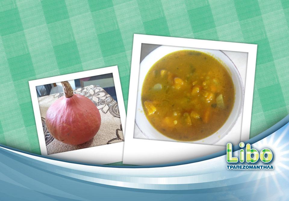 Κολοκυθόσουπα, ιδανική για βραδινό γεύμα το χειμώνα